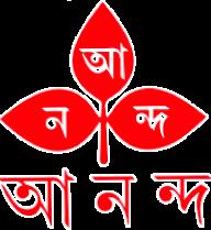 Ananda Publishers Pvt. Ltd.